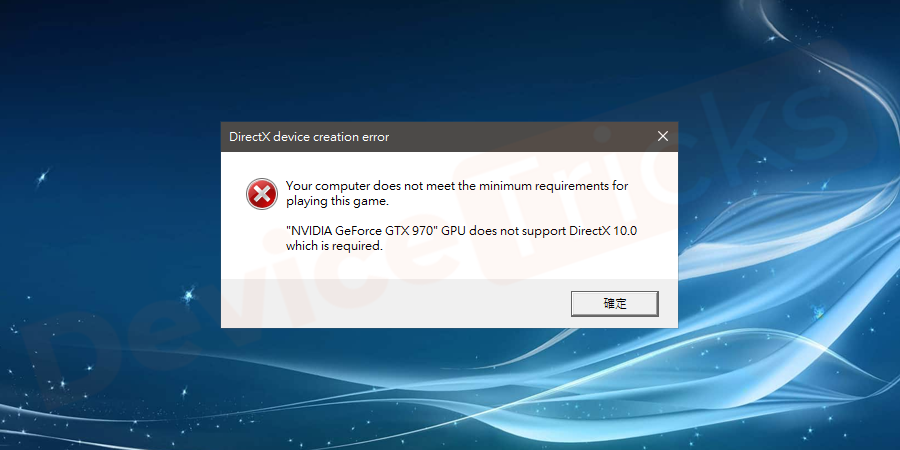 Why DirectX Device Creation Failed Error occurs?