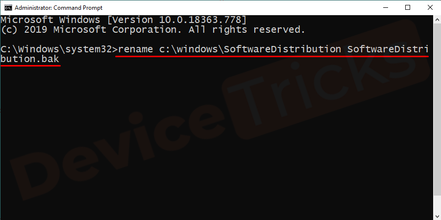 rename c:\windows\SoftwareDistribution SoftwareDistribution.bak